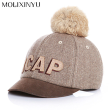 MOLIXINYU 2017 New Baby Winter Hat Baseball Cap Children Pompom Cotton Snapback Cap For Boys Girls High Quality Drop Shipping(China)