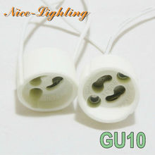 10pcs/lot GU10 Lamp Base Holder 100mm Length wire GU10 White Color Ceram Lamp Socket