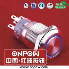 ONPOW 19mm metal momentary ring illuminated pushbutton switch anti-vandal LAS1-AGQ-11E/B/12V/S(China)