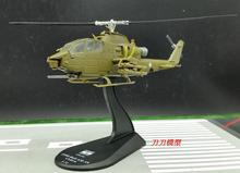 Brand New AMER 1/72 Scale Airplane Model Toys IDF Bell AH-1S Helicopter Diecast Metal Plane Model Toy For Gift/Collection