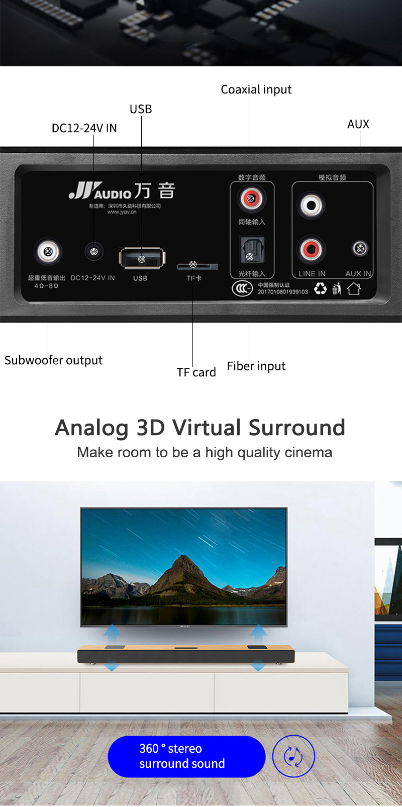 sound bar A9 X (6)