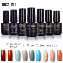 ROSALIND 7ml GRAY Color Series UV LED Soak-off  Gel Nail Polish Acrylic for Nail Gel Polish Art False Tips Extension