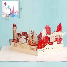 5pcs/lot Laser Cutting Invitation Card Handmade 3D Pop UP Cards Foldable Greeting Cards with Envelope