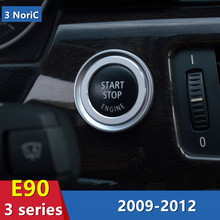 One-Button Start Decorative Circle Sequin For BMW 3 series E90 Aluminum Car Keyhole Cover Trim Strip Interior Accessories