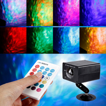 New StarLight 2017 Model LED Water Ripple Effect Party Light Projector 16 Colors 3 Speeds with Remote Control Black Hot Selling