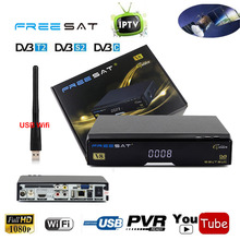 HD DVB-S2 + DVB-T2 + DVB-C Combo IPTV Digital Satellite Receiver Terrestrial AC3 Auido Decoder Ethernet Wifi SAT To IP IKS Cccam(China)