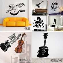 Creative Art Guitar Wall Stickers Home Decor DIY Musical Instrument Home Decorations Rock Music Wall Decals Living Room(China)