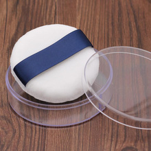 Facial Powder Puff Foundation Natural Sponge Portable Face Makeup Powder Puff Storage Box Independent Packaging Makeup Tools