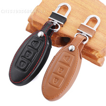 Genuine Leather Car Key Cover Case For Infiniti EX FX G25 G37 FX35 EX25 EX35 FX37 EX37 Q60 QX50 QX70,3 Buttons smart key