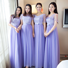 light purple princess woman lace tulle girls long length cute bridesmaid ball gown dress lilac for girls sweetheart S3953