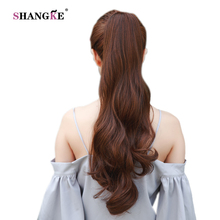 SHANGKE Hair Long Black Synthetic Ponytail Long Hair Natural Fake Hair Tail Hairpieces Women Hairstyles Heat Resistant Fake Hair(China)
