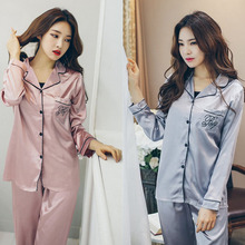 Women silk nightwear pyjamas nature silk home clothing sleeve winter sleepwear soft skin care high quality factory wholesale