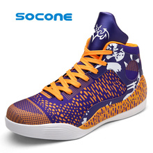 Men's outdoor sports shoes wear breathable basketball shoes brand, suitable for boys and girls to wear basketball shoes