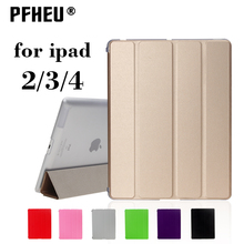 Ultra Slim Magnetic Smart Cover for Apple iPad 2 3 4 with Retina Display Leather Case for Apple ipad2 ipad3 ipad4(China)