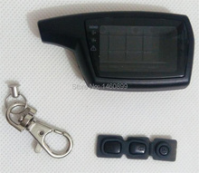 DXL 3000 Case Keychain with LOGO !   for Two way car alarm system PANDORA DXL3000 LCD Remote Control Key Fob Chain