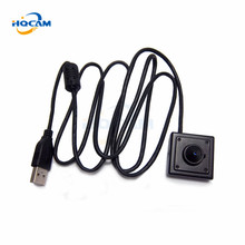 HQCAM MINI ATM USB Camera 1.3 Megapixels USB mini camera/ATM Bank Camera 3.7mm Lens Support Linux XP System Computer PC Camera(China)