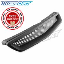RYANSTAR RACING Racing Black Abs Type R Grills Grille For Honda(China)
