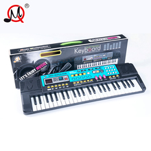 61 keys midi controller musical instrument piano organ keyboard with usb function educational toys for girls boys for a gift(China)