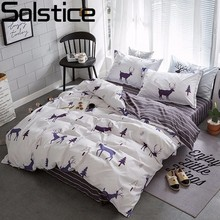 Solstice Stylish Cartoon Christmas Elk Striped Star Style 3/4pcs Bedding Set Contain Duvet Cover Bed Sheet Pillowcase Bedclothes(China)