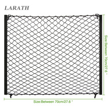 Car boot Trunk net,auto accessories For Volkswagen vw Golf 5 6 7 MK6 MK7 Passat B5 B6 B7 B8 TIGUAN Jetta MK6 Skoda Superb YETI(China)