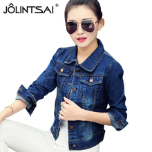 2016 New Spring Women's Jean Jackets Korean Short Casual Denim Jacket Women Coat Long Sleeve Outerwear abrigos mujer()