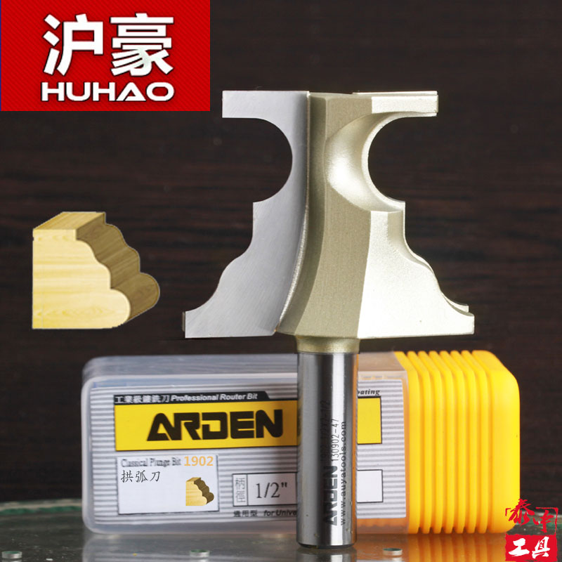fresas para router Woodworking Tool Crown Moulding Double Finger Arden Router Bit - 1/2*2-1/2 - 1/2 Shank - Arden A1902018<br>