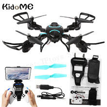 KidoME RC Helicopter WIFI FPV QZ - S8 Foldable RC Drones with Camera HD 2MP RTF Air Press Altitude Hold Radio Control Quadcopter(China)
