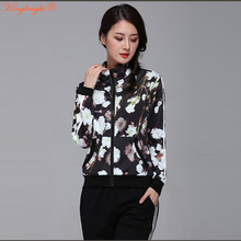 King Bright 2017 Punk Sweatshirt Women Hoodies New Fashion moletom Suit Outside Tracksuit Print Suit With Pocket sudaderas mujer