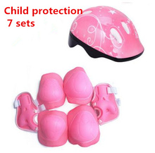 Children helmet gears pulley skates boots 7 sets of men and girls helmet sets knee care elbow care wrist