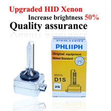 Free Shipping D1S xenon bulb D1C Car Headlight replacement bulb For All Cars 4300k  6000K Xenon D1S bulb