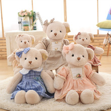 1Pc 5 Styles 45-65Cm brown bear cloth doll stuffed plush doll Cute Bear Plush Toys Soft Stuff Animal Toys Girl birthday gift