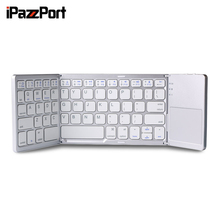 IPazzPort Portable Twice Folding Bluetooth Keyboard BT Wireless Foldable Touchpad Keypad for IOS/Android/Windows ipad Tablet(China)