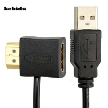 kebidu HDMI Male To Female HDMI Adapter Converter Connector With 50cm USB 2.0 Charger Power Supply Cable Wholesale(China)