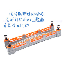 D1039 Free shipping Hot selling Thomas electric train scene accessories (sound and light bridge railing black) children's toys