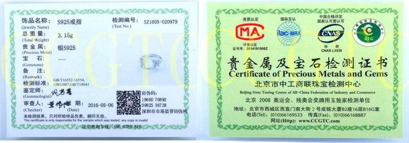 2. Certificate 1 (21)_