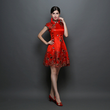 2016 Fashion Summer Short Cheongsam Dress Bride Qipao Dress Retro Embroidered Qi Pao Chinese Traditional Dress Vestidos Chineses
