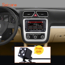 Seicane  7 inch 2 Din Universal Radio DVD Player Bluetooth GPS Head Unit for 2005-2010 Skoda OCTAVIA SD Support Aux IPOD RDS