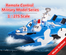 Water electric boy RC toy HT-3832 2.4G 1:275 Catamaran remote control missile speedboat Destroyer wlireless Military model toy(China)