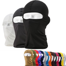 Bike Bicycle Tactical Motorcycle Cycling Fishing Sun Shade Full face Mask Breathable Quick Dry Outdoor Sports Riding Ski Mask