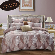 Alanna Comforter Bedding-Set Pastel-Sheets Double-Bedspread-Cover-Set Queen Euro No Luminous