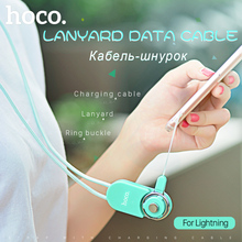 HOCO Stylish USB Cable for Apple Plug for iPhone Charging Data Cables Lanyard Hand Neck Strap Phone Ring Pendant Keychain(Hong Kong)