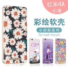 For Xiaomi Redmi 4A Case Silicone Phone Back Xiami Redmi4A Transparent Cover Xaomi xiomi xiaomi redmi 4a
