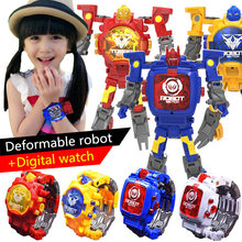 Trasformation Wristwatch Toy Children Cartoon Watches Kids Xmas Gifts Cute Boys Robot Transformation Toys electronic display(China)