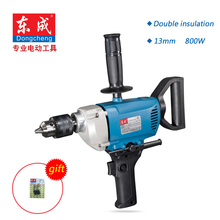 800W Electric Drill 13mm Hand Electric Drill (J1Z-FF03-13B 13mm Chuck)