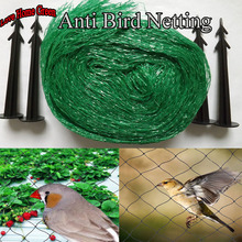 Garden Spike Netting Plants Pond Anti Bird Net Veg Fruit Garden Green Fine Mesh trees protection Barrier