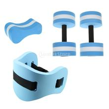 Water Aerobics Kit Back Support Swimming Belt / Medium Aquatic Dumbbells / Pull Buoy Aqua Pool Fitness Training Equipment(China)
