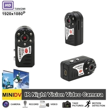TANGMI C90 Night Vision Mini Camera 1080p Motion Detection DV DVR HD Camcorder Micro Digtal Video Recorder Espia SQ11 Spied