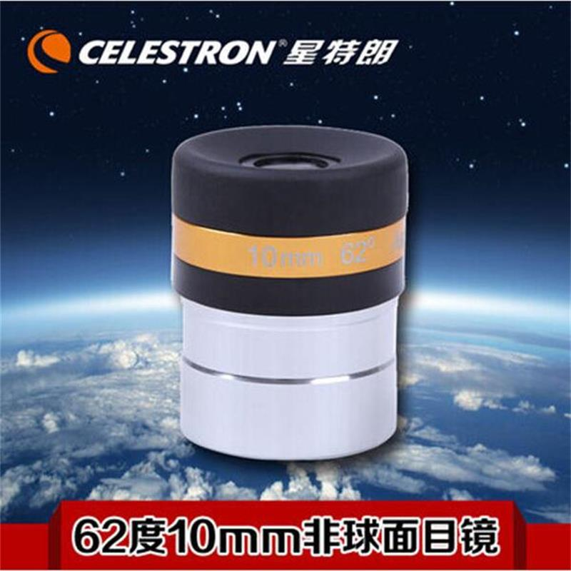 Celestron 62 degrees wide-angle eyepiece 10mm telescope accessories 1.25 inches<br>