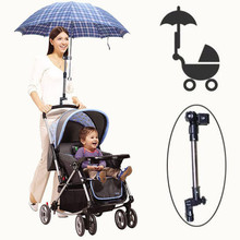 2017 Summer Durable High Quality Baby Pram Bicycle Pushchair Chair Bike Umbrella Bar Holder Mount Stander Stroller Accessories(China)