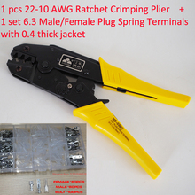 100sets 6.3MM Female & male bare terminal+1pcs Electrical Crimper Tool Kit Terminal Set Crimping Wire Cutter pliers